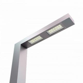 Светодиодный светильник FSP 01-40-850-WA