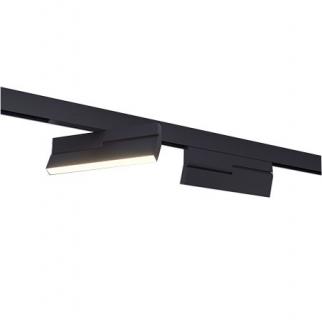 Светодиодный светильник Mag.Pro.34.200